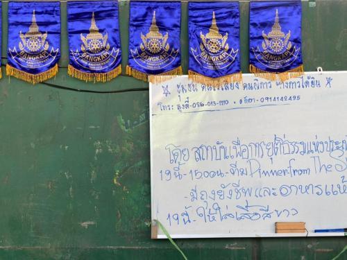 19072020 Deaf Community Bangkapi 200720 90