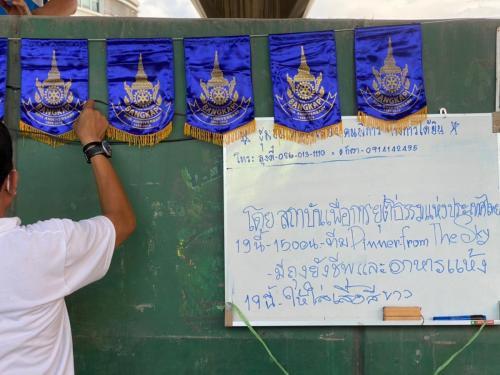 19072020 Deaf Community Bangkapi 200720 91